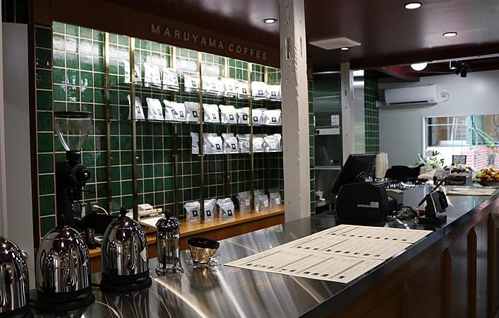 丸山珈琲が表参道にOPEN!コーヒー豆を生産者で選んでみませんか?