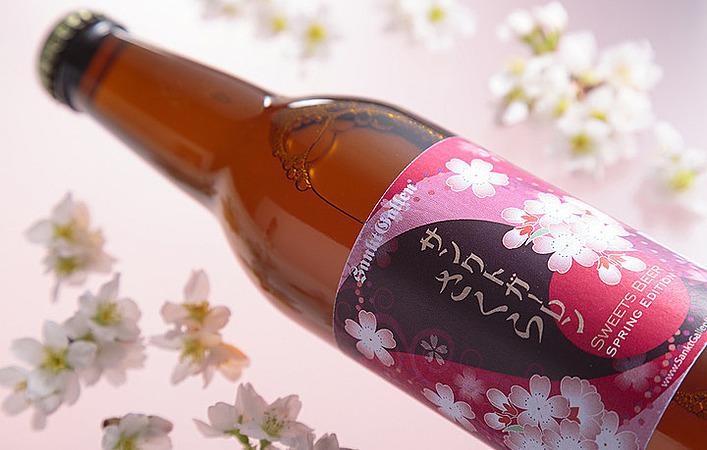 まるで、飲む桜餅。春限定のクラフトビール「サンクトガーレン さくら」で乾杯!