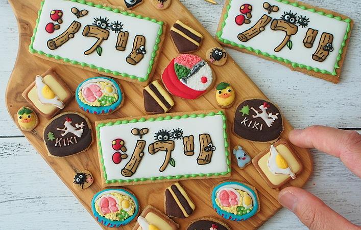 ジブリ美術館にあったらいいな♪ おみやげアイシングクッキーを作ってみました!