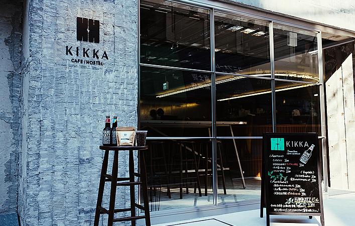 """【編集部レポ】サスティナブルなホステル""""KIKKA""""のチャレンジとは?"""
