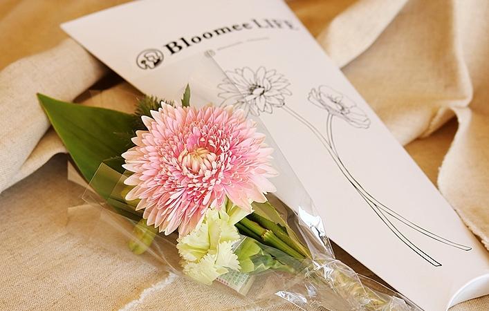 利用ユーザーが1万人を突破!話題の『お花の定期便』で毎日の食卓に彩りを