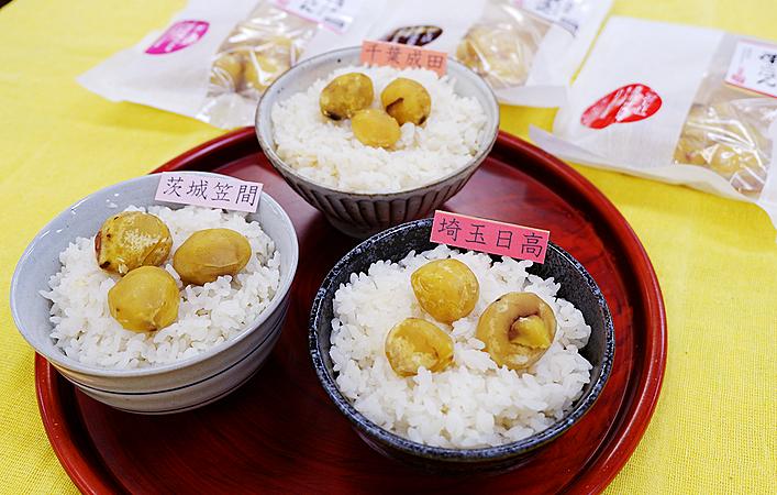 プロの手さばきに感動!!石井食品の「日本の栗ごはん」ができるまで