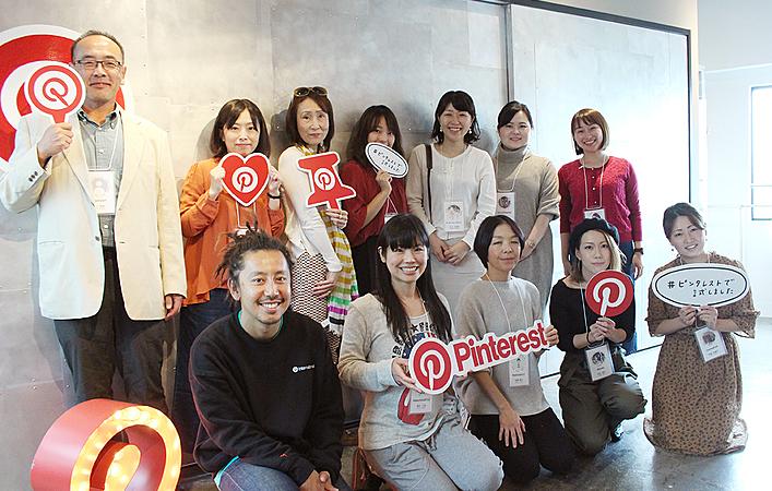 おうちごはんピナー活動中!Pinterestの新たな魅力を発掘します