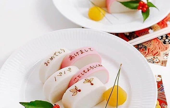【おうちごはん特別企画】ご当地のお正月料理・第1弾~神奈川県~
