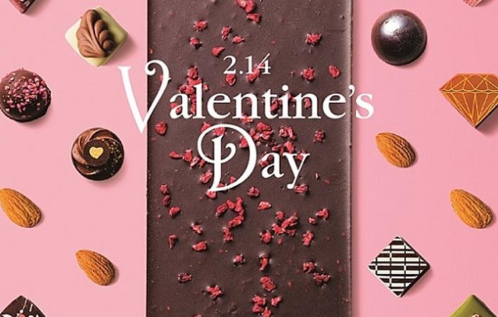ようこそ、チョコのワンダーランドへ。バレンタインは東武のショコラマルシェへGO