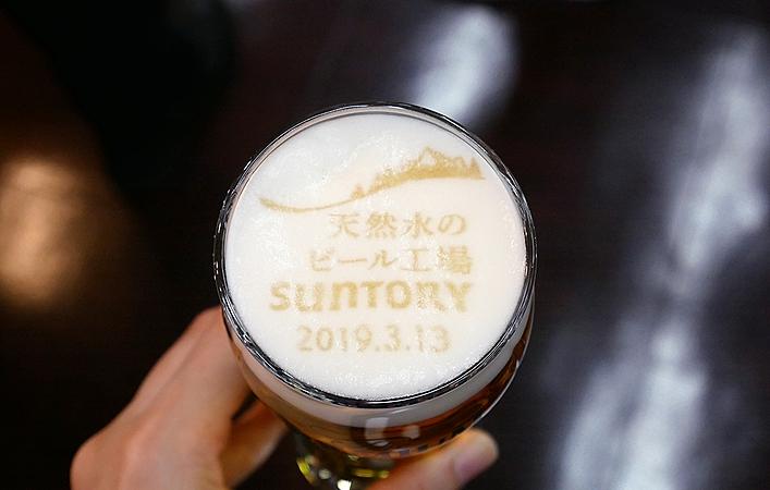 """【編集部レポ】GWにもおすすめ!サントリーのビール工場で""""神泡""""を体感しよう"""