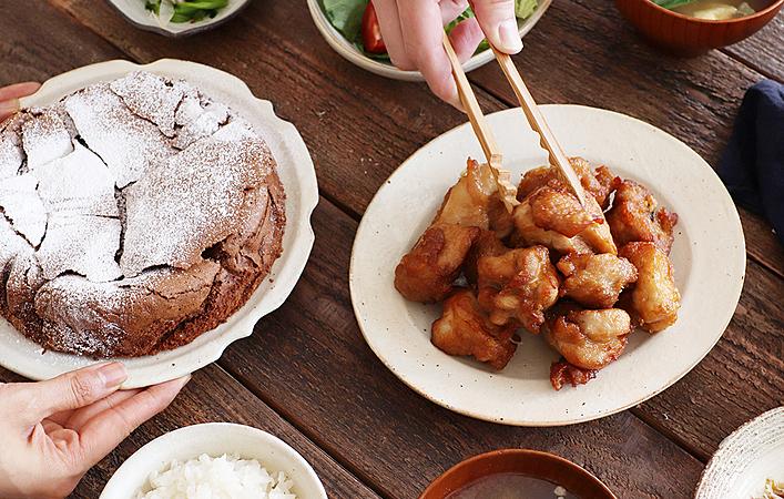 【ふたりで作るおしゃべりごはん】ハレの日は香味唐揚げとガトーショコラでお祝い!