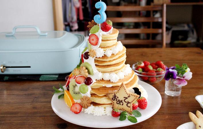 【あゆのこどもごはん】愛情たっぷり!ホットケーキで手作りバースデーケーキ