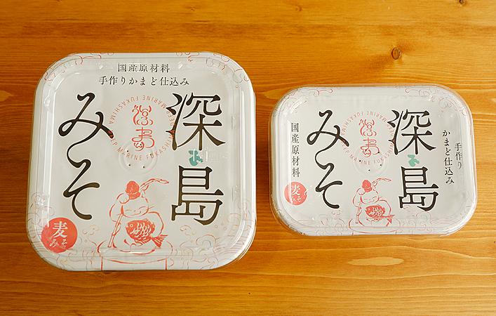 【ニッポンのおいしい、いただきます!】~大分のうまいモノ発見!Vol.3~