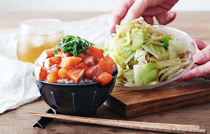 【うちベジ】飯テロな漬けサーモン丼と合わせて!生姜入りナムルで二菜飯!