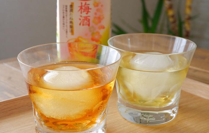 【ニッポンのおいしい、いただきます!】黄色い完熟南高梅を使った『まっこい梅酒』