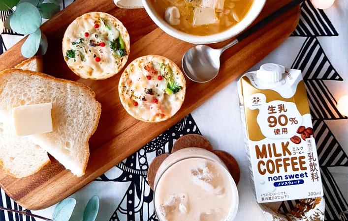 まろやかで後味すっきり!贅沢なおうちカフェタイムを叶える大人のミルクコーヒー