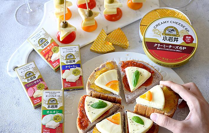 豊かな香りとコクでプチハレ気分に♪醗酵バター入りのチーズ&マーガリンに夢中
