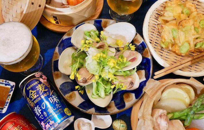 春の食材と楽しむ春の味の金麦。日本の旬を味わう豊かな「#藍のある食卓」