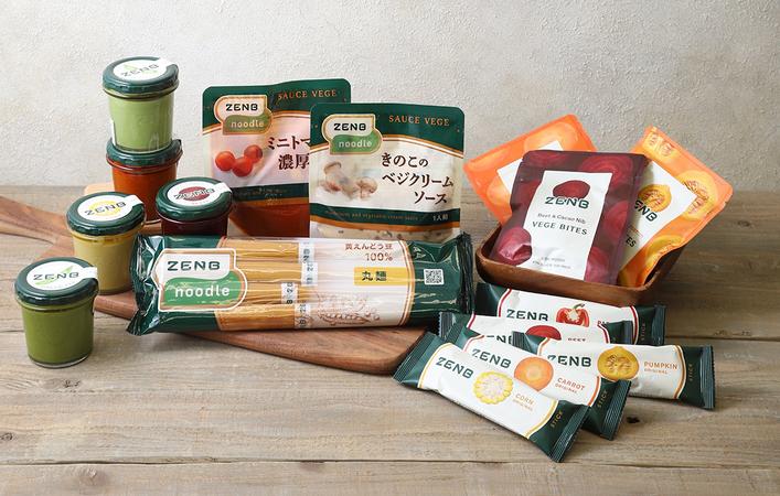 サステナブルな食生活を提案。植物を丸ごと味わえる「ZENB」ブランド誕生