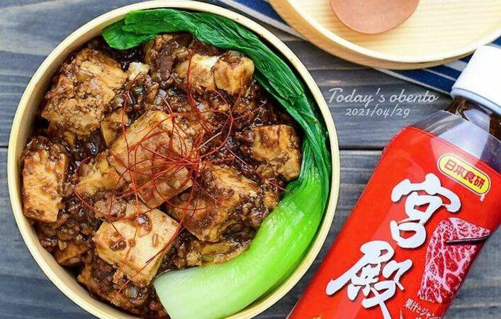 肉料理は「焼肉のたれ宮殿」にお任せ!鶏・豚・牛オールマイティに使えるアレンジ術