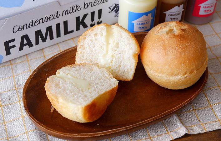 焼き立てを味わえるパンキット「FAMILK!!」でパン屋さん気分を楽しもう
