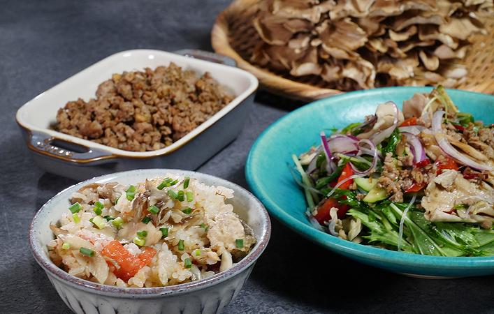 実は栄養満点なスーパーフード。「まいたけ」で作る、猛暑を乗り切る簡単レシピ!