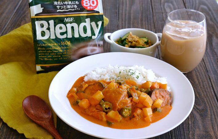 松山さんと一緒に楽しもう!「ブレンディ®」「#オトナ給食」オンライン料理教室
