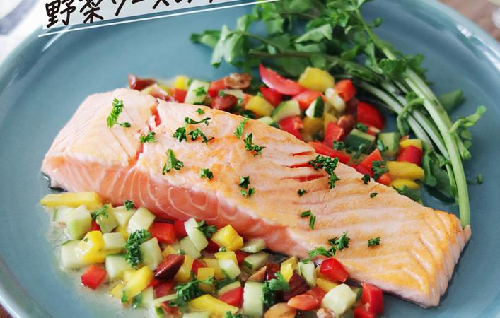 @utoshさん考案!ノルウェーサーモンとサバを使った夏の「在宅楽飯」レシピ