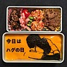 溢れる家族愛をお弁当に込めて。takeshiさんの胸キュン父さん弁当