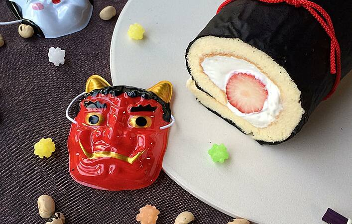 巻き寿司だけじゃない!今年の節分は「恵方ロール」をまるかじり!
