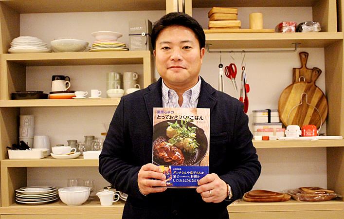 「パパごはん」に学ぶ、お弁当作りの秘訣/栗原心平さんインタビュー・後編