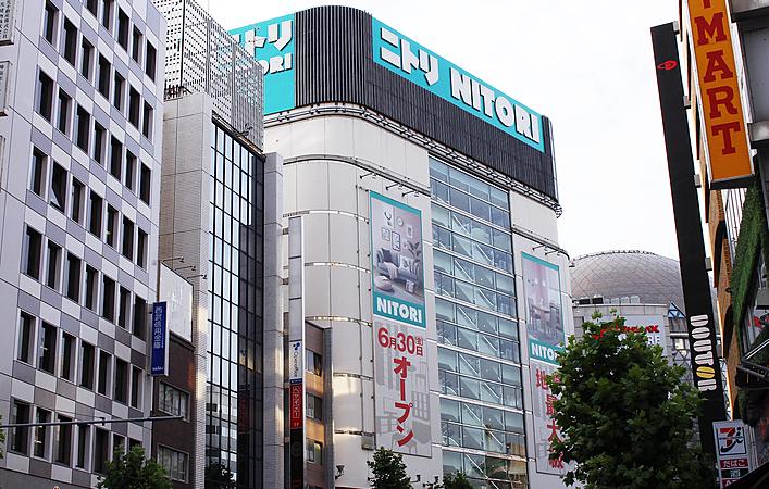 都心最大級の「ニトリ」がオープン!ニトリ渋谷公園通り店に行ってきました