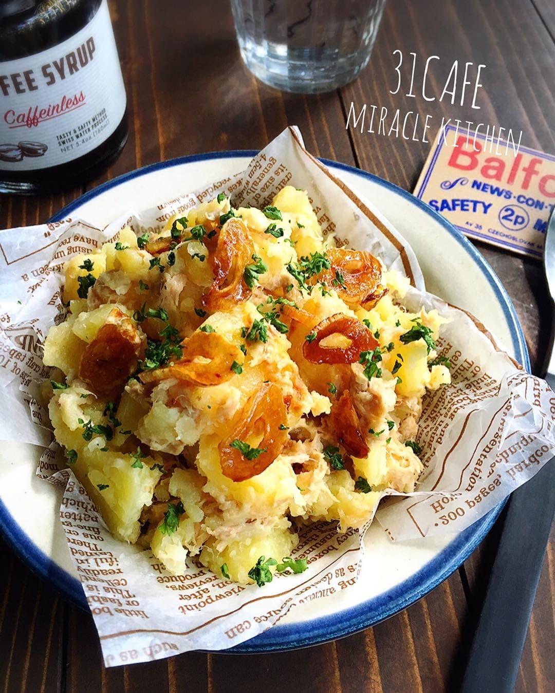 ポテト サラダ た 余っ 残り物「ポテトサラダ」を大量消費!簡単リメイクレシピ5選